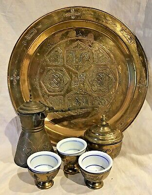 Antique Middle Eastern Inlaid Brass Platter Cups Coffee Pot And Sugar Bowl