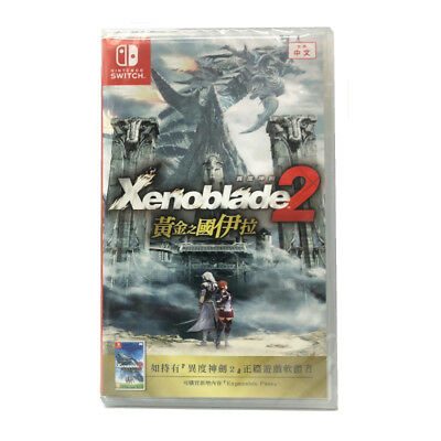 Xenoblade Chronicles 2 Torna The Golden Country Nintendo Switch Pre-Owned