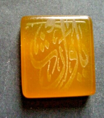 Old Islamic Stone Takhti Arabic Calligraphy Carved Engraved Collectibles 003