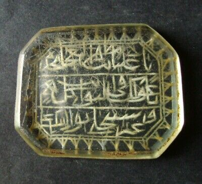 Old Islamic Stone Takhti Arabic Calligraphy Carved Engraved Collectibles 005