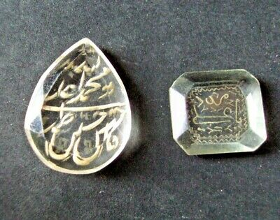 OLD ISLAMIC STONE TAKHTI 2pc ARABIC CALLIGRAPHY CARVED ENGRAVED COLLECTIBLES 006