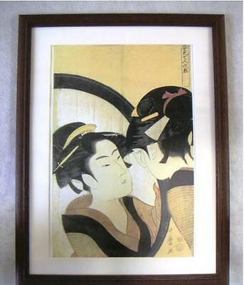Japanese Woodblock Printed Ukiyoe a woman repairing side-locks by Utamaro modern