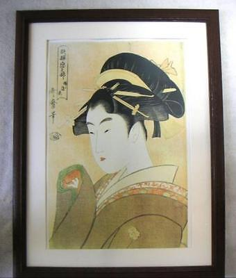 Japanese Woodblock Printed Ukiyoe Love that Rarely Meets(Mare ni au koi) Utamaro