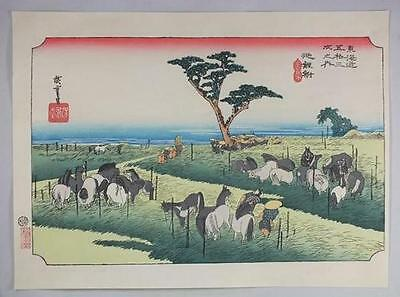 Japanese Woodblock Ukiyoe of Chiryû:Early Summer Horse Fair by Hiroshige modern