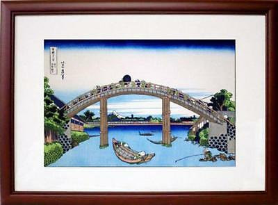 "Japanese Woodblock Print Ukiyoe ""Under the Mannen Bridge at Fukagawa"" by Hokusai"