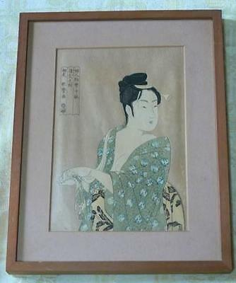 "Japanese Woodblock Print Ukiyoe of ""The Fickle Look"" (uwaki no so) by Utamaro"