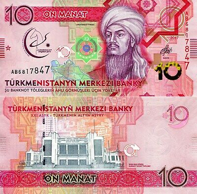Turkmenistan 1 Manat Year 2017 Banknote World Paper Money UNC Currency Bill Note