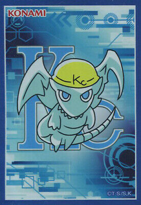Yu-Gi-Oh Ocg Duel Monsters Duelist Card Protector Sleeve Chibi Blue Eyes World