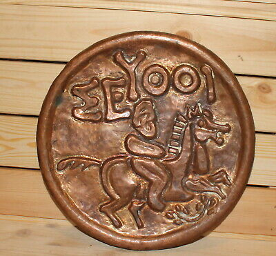 Vintage Greek hand made copper wall hanging plate horse rider