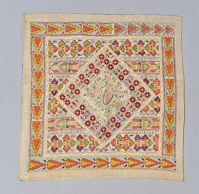 Nice Antique Greek Ottoman Qibla Yaglik Embroidery Suzani Tapestry Square