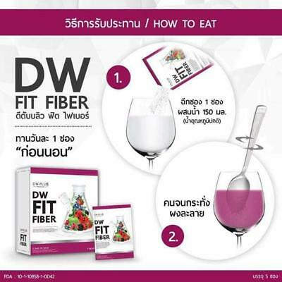 2 PACK DW FIT Fiber Drinking Dietary Slimming Body Healthy Weight Management USA
