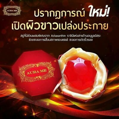 AURA ME ASTAXANTHIN WHITENING SOAP EXTRACTS FROM RED SEAWEED 100g.+TRACKING