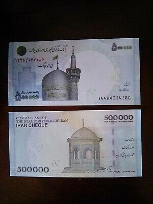 New 500000 (500,000) rials rial Persian Iran cheque uncirculated paper money