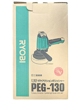 RYOBI PEG-130 Electric Polisher 125mm dia. double action gear action