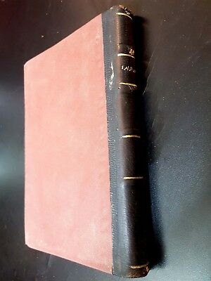 Antique Quran Kuran Science Book Qira'at (Al-Budor Al-Zaherah) By al-Qadi. 1955