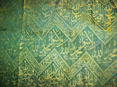 19th country macca textile for the tomb off profit  muhammad with gad name