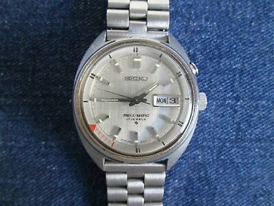 Seiko Bellmatic Alarm 4006-6011 Vintage Automatic Men's Watch 4006A caliber