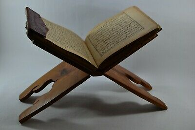 lithograph koran Antique arabic Book Of Allah original quran written1822 islamic