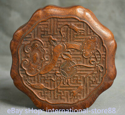 5.2 inch Old Chinese Redwood Carving Palace Ruyi Blessing Luck Rouge Box