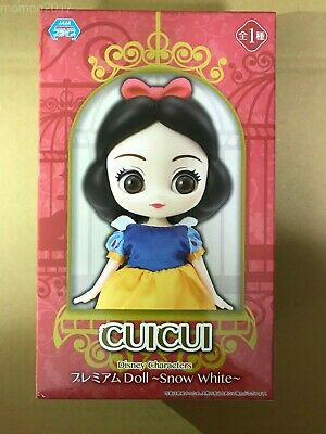 CUICUI Disney Characters PM Doll Snow White Figure SEGA Prize NEW from Japan