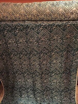 late 19th silk lampas panel islamic  textile used for tomb of profit muhammad