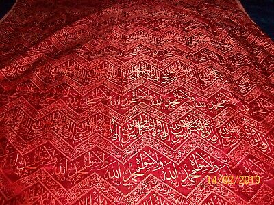 19th century early dark red color islamic textile used on  kaaba in gad name