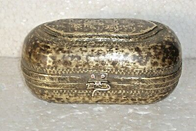 Old Indian Mughal Brass Handcrafted Box Jewelry Box Beautiful Vintage Box 007
