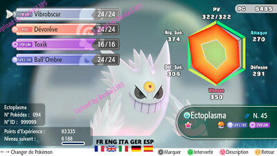 Pokemon Let's Go Gengar Mega shiny definitive form Custom/lvl/6IV/AVs