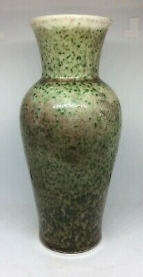 Chinese Antique Green Yaobian Crackled Porcelain Vase Qing Dynasty Porcelain