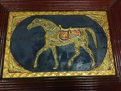 Antique Islamic Calligraphy Horse Painting Embossed , Gold Work Persian Art