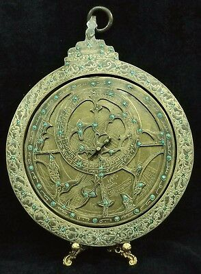 Antique Astrolabe - Ottoman Islamic Astrological Instrument