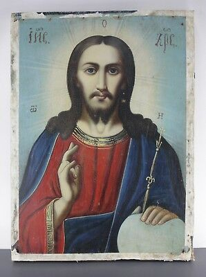 Antique Icon Jesus Christ with sphere Orthodox Russian Empire Wood 285x210mm