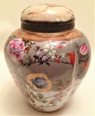 Antique JAPANESE GINGER JAR Very unusual shape flat & creased sides 14.5cm