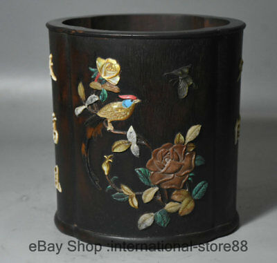 "6.2"" Old Chinese Redwood inlay Shell Palace Flower Bird Woodpecker Pencil Vase"