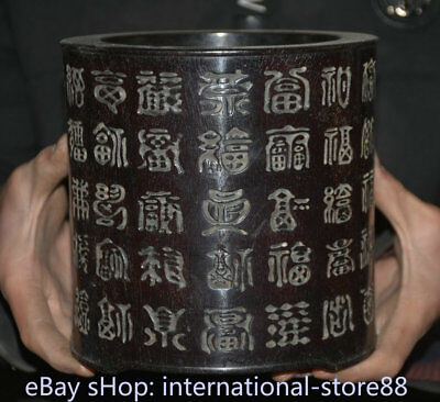 "6.6"" Old Chinese Dynasty Redwood Wood Hand Carved Words Brush Pot Pencil Vase"