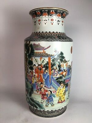 Chinese Republic Period Porcelain Vase, Marked And Parfect Condition