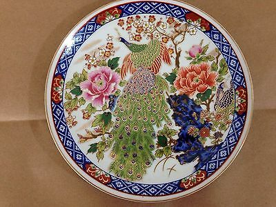 Vintage Japanese Asian Porcelain Peacock Peony Floral Painted Plate W/ Gold Gilt