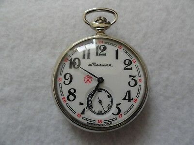 Vintage Russian CCCP Mechanical Wind Up Pocket Watch
