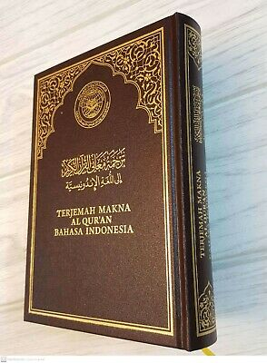 The Holy Quran  Koran Indonesian Tranclation Dan Terjemahnya King Fahad Madinah