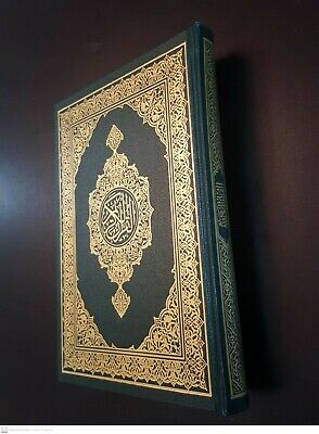 The holy Quran  Koran. Arabic text. King Fahad  Printing in Madinah 2016