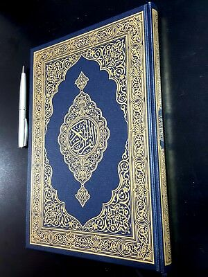 The holy Quran  Koran. Arabic text. King Fahad  P. in Madinah 2018 Big size