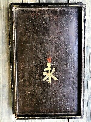 Confucianism & Taoism Symbol Rare Antique Large Black Lacquer Chinese Tray