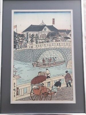 Japanese Woodblock Print w/ Bridge & Rickshaw