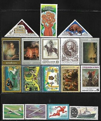 Russia Soviet Union USSR SSSR 100 different MNH stamps see 4 scans #16