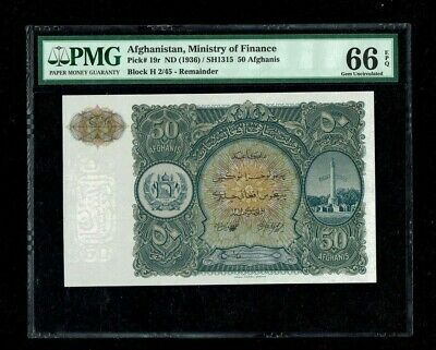 Afghanistan | Ministry of Finance | 50 Afghanis | 1936 | P-19r | PMG-66 EPQ