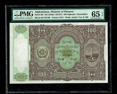 Afghanistan | Ministry of Finance | 100 Afghanis | 1936 | P-20r | PMG-65 EPQ