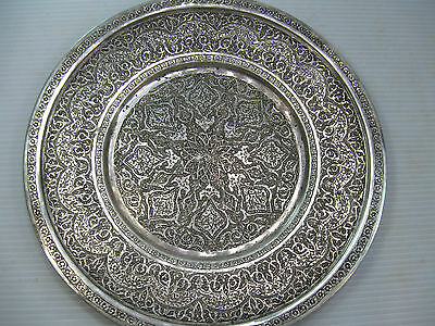 A Lovely Old Islamic Hand Made/decorated Plate, Made Of Silver In Good Condition