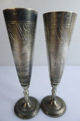 A  Pair Of Vintage Russian Solid Silver 875 Goblets