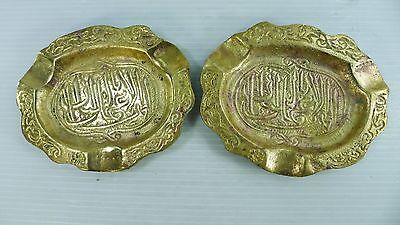 A Pair Of Antique/vintage Small Solid Heavy Brass Islamic Ashtrays