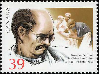 Canada Scott 1265 Norman Bethune in China  VF MNH OG (18667)